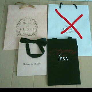 メゾンドフルール(Maison de FLEUR)のメゾンドフルール イプサ(ショップ袋)