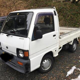 スバル - 軽トラ 4WD 低走行63000 1991年式(平成3)