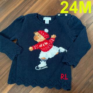 Ralph Lauren - ニット ラルフローレン クマ 24M