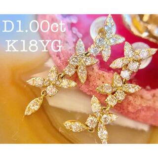 新品✨合計D1.00ct エレガントに揺れるダイヤモンドピアス(ピアス)