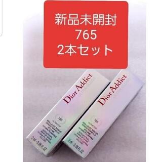 Christian Dior - 新品【2本セット】 ディオール アディクト グロス 765 リップグロス 2ml