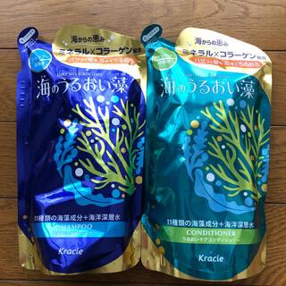 クラシエ(Kracie)の【即購入OK❤︎】海のうるおい藻 うるおいケアシャンプー/コンディショナー(シャンプー/コンディショナーセット)