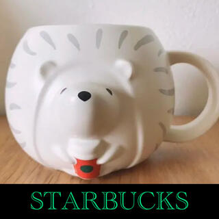Starbucks Coffee - スターバックス ハリネズミ マグカップ 新品