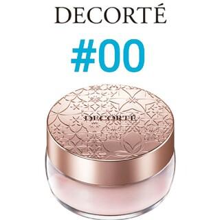 COSME DECORTE - 【新品】コスメデコルテ フェイスパウダー #00 ✨人気色✨