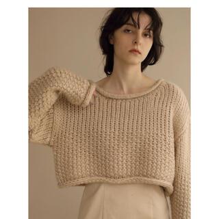 TODAYFUL - louren basket short knit