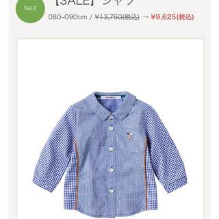 familiar - 新品*ファミリア 新作 シャツ ロンT ブラウス 90サイズ