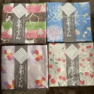 新品未使用 白雪ふきん 4枚セット(収納/キッチン雑貨)