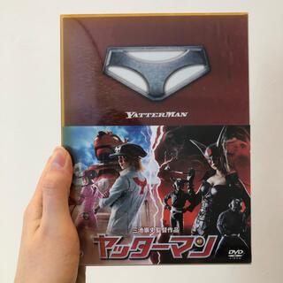 □ ヤッターマン てんこ盛りDVD DVD(日本映画)