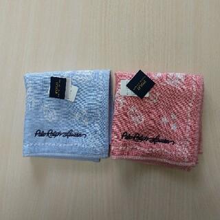 ラルフローレン(Ralph Lauren)のラルフローレン タオルハンカチ 2枚 新品 (N)(ハンカチ)