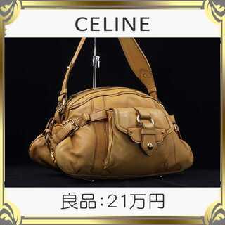 セリーヌ(celine)の【真贋査定済・送料無料】セリーヌのハンドバッグ・良品・本物・高級・カーフレザー(ハンドバッグ)