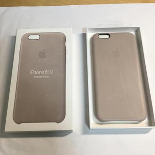 Apple - ほぼ新品 iPhone6s 純正 レザーケース ローズグレイ
