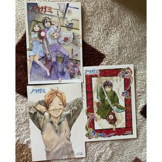 ノラガミ ポストカード(写真/ポストカード)