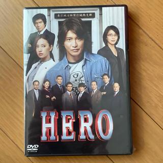 スマップ(SMAP)のHERO DVD スタンダード・エディション(2015) DVD(日本映画)
