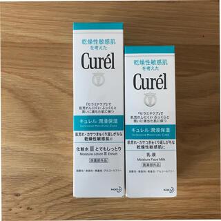 Curel - キュレル 2点セット(化粧水・乳液)【新品未開封】