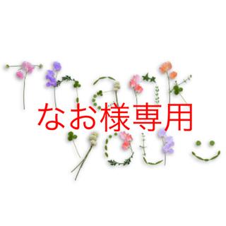 なお様専用(ボーイズラブ(BL))