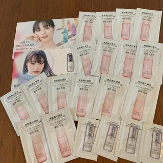 シセイドウ(SHISEIDO (資生堂))の新品 資生堂  20点セット dプログラム 化粧水 乳液 美容液(化粧水/ローション)