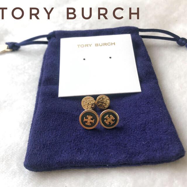 Tory Burch(トリーバーチ)の【TORY BURCH トリーバーチ ピアス サークルピアス グリーン レディースのアクセサリー(ピアス)の商品写真