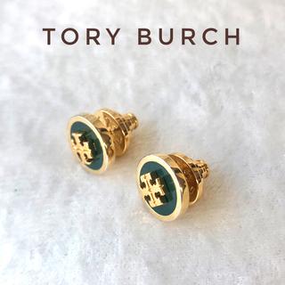 Tory Burch - 【美品】TORY BURCH トリーバーチ ピアス サークルピアス グリーン
