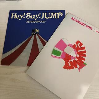 Hey!Say!JUMP パンフレット summary  2冊(アイドルグッズ)