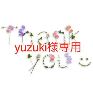 yuzuki様専用(ボーイズラブ(BL))