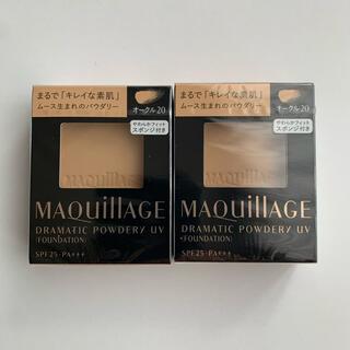 MAQuillAGE - オークル20  2個