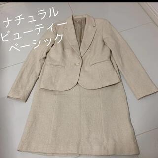 ナチュラルビューティーベーシック(NATURAL BEAUTY BASIC)のナチュラルビューティーベーシック セットアップ スーツ ベージュ Mサイズ(スーツ)