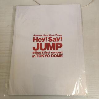 Hey!Say!JUMP デビュー パンフレット(アイドルグッズ)