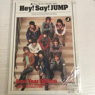 Hey!Say!JUMP 2012 パンフレット(アイドルグッズ)