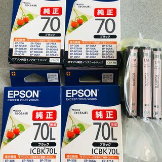 エプソン(EPSON)の[純正] エプソンインクカートリッジさくらんぼ (その他)
