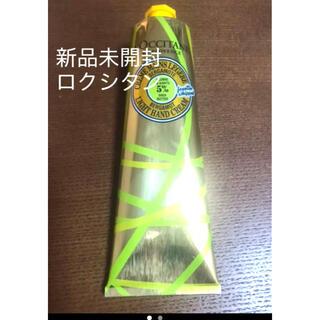 L'OCCITANE - ロクシタン シア ハンドクリーム アールグレイ 150ml
