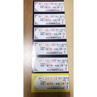 中日本興業 株主 優待券 ミッドランドスクエア シネマ 映画 チケット(その他)