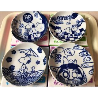 スヌーピー(SNOOPY)のスヌーピー お皿 4枚(食器)