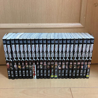 進撃の巨人 漫画 コミック 1〜23巻 (少年漫画)