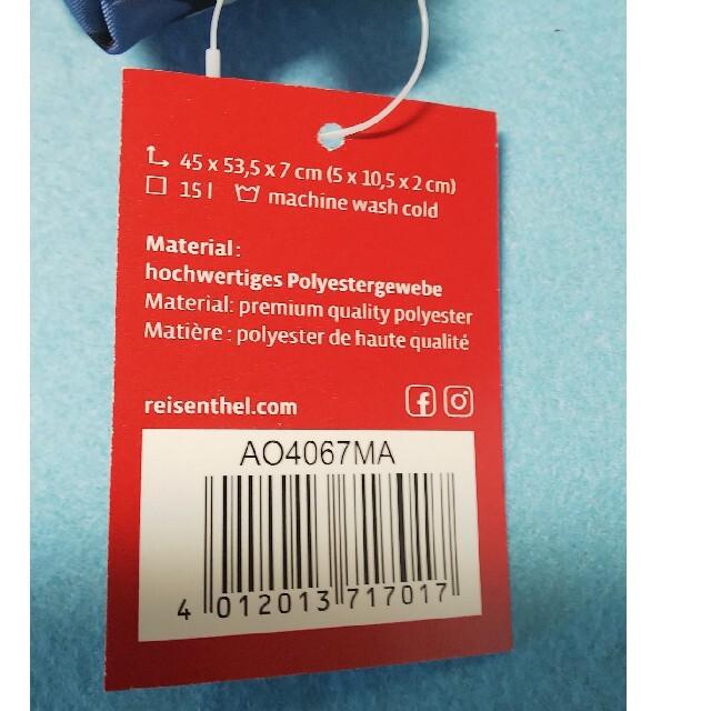 AVON(エイボン)のエフエムジー&ミッション・ノベルティ〈ライゼンタールエコバック フローラル〉 レディースのバッグ(エコバッグ)の商品写真