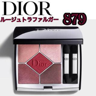 Dior - Dior ルージュトラファルガー 879