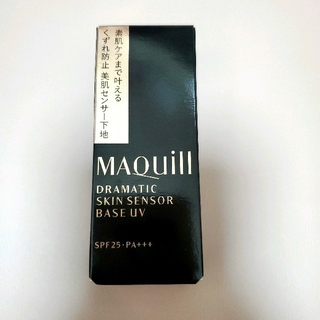 MAQuillAGE - マキアージュ ドラマティックスキンセンサーベースU
