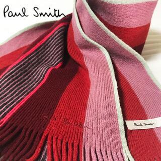 Paul Smith - 【Paul Smith】レッドグラデーション マルチストライプ マフラー