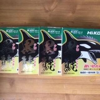 ヒタチ(日立)のハイコーキ スーパーチップソー165×45P 黒鯱 4枚セット(その他)