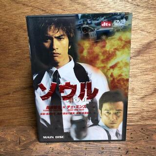 ソウル DVD(日本映画)