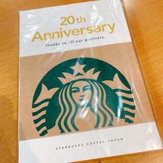 スターバックスコーヒー(Starbucks Coffee)のスターバックス(アート/エンタメ/ホビー)