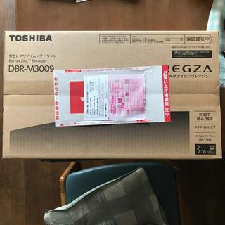 東芝 - 新品未開封 東芝 REGZA DBR-M3009 ブルーレイレコーダー 3TB