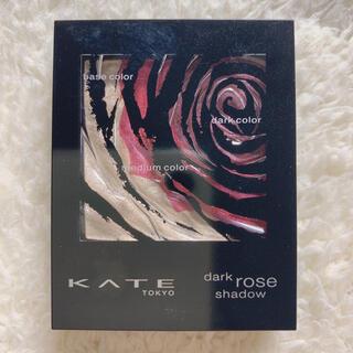 ケイト(KATE)のケイト ダークローズシャドウ RD-1(アイシャドウ)