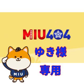 MIU404 ポストカード(写真/ポストカード)