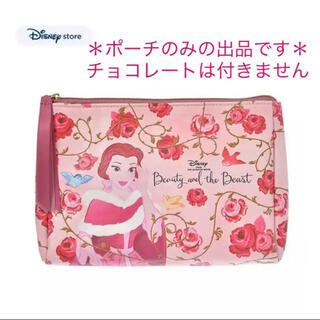 Disney - ディズニーストア GODIVA 2021バレンタイン 美女と野獣 ベル ポーチ
