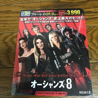 オーシャンズ8  ブルーレイ&DVDセット初回仕様 サンプル(外国映画)