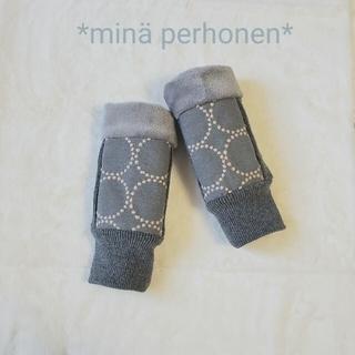ミナペルホネン(mina perhonen)のハンドウォーマー ミナペルホネン タンバリン ハンドメイド(手袋)