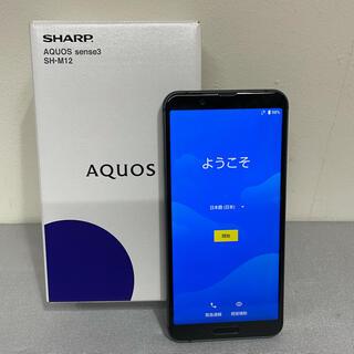 AQUOS - 国内版SIMフリー SHARP AQUOS sense3 SH-M12 ブラック