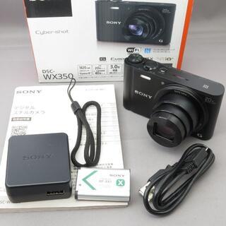 ソニー(SONY)のソニー DSC-WX350(コンパクトデジタルカメラ)