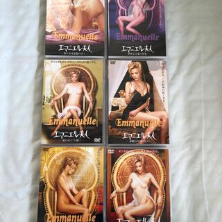 エマニエル 夫人 DVD(外国映画)