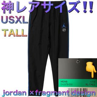 フラグメント(FRAGMENT)のfragment × JORDAN BRAND WVN PANT USXL(その他)
